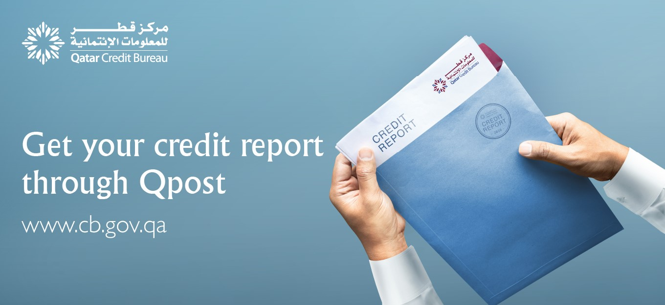Get your Credit Report through QPost